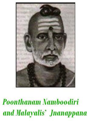Poonthanam Namboodiri
