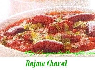 Rajma Chaval