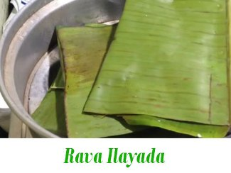 Rava Ilayada