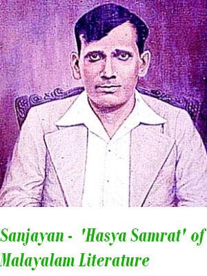 Sanjayan writer