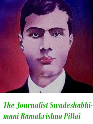 Swadeshabhimani Ramakrishna Pillai