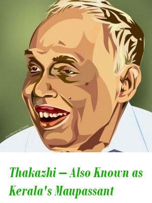 Thakazhi kayar