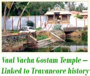 Vaal Vacha Gostam Temple