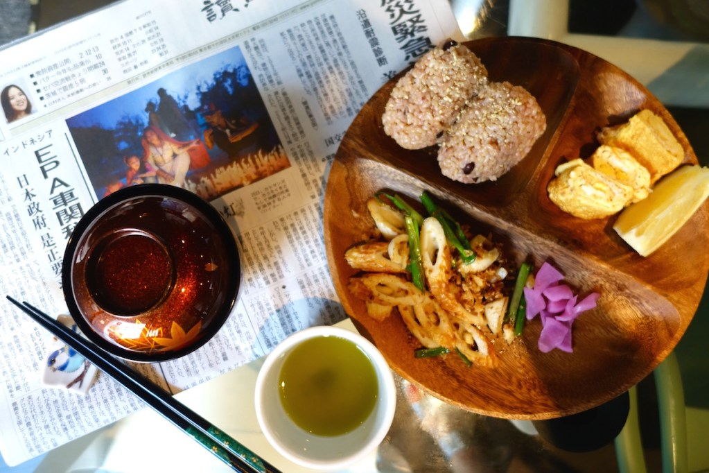 Typisch japanisches Frühstück
