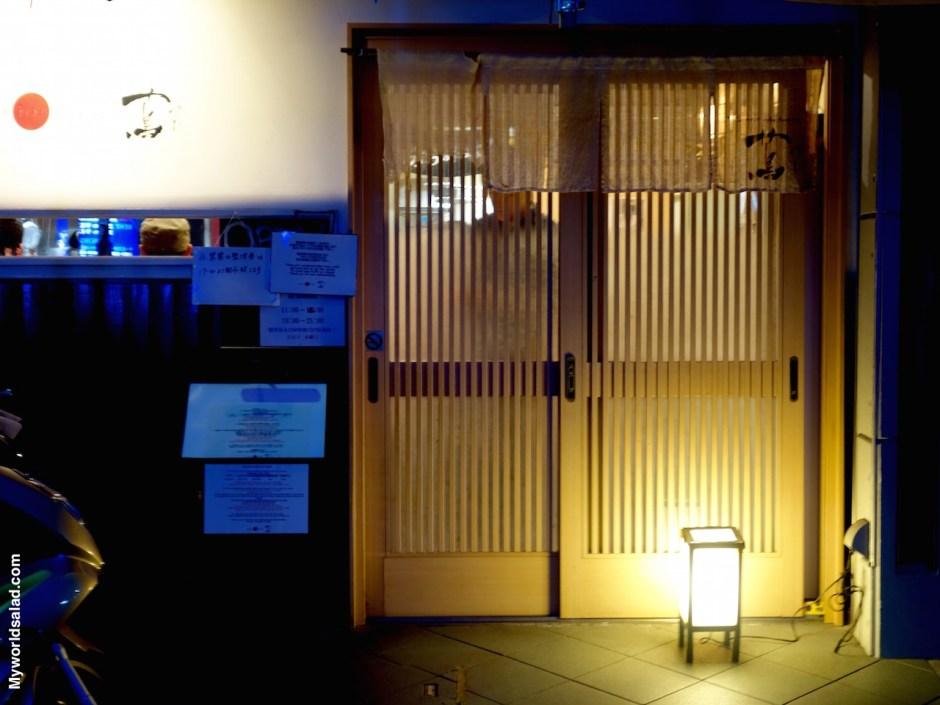 Eingan, Tsuta, Ramen-Ya, Tokio, Michelin-Stern