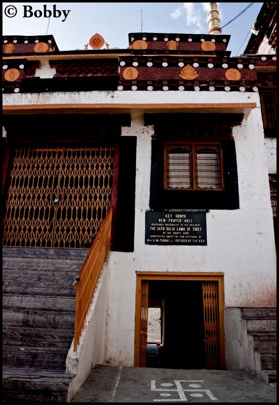 Entrance to Ki Monastery.