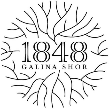 יקב 1848