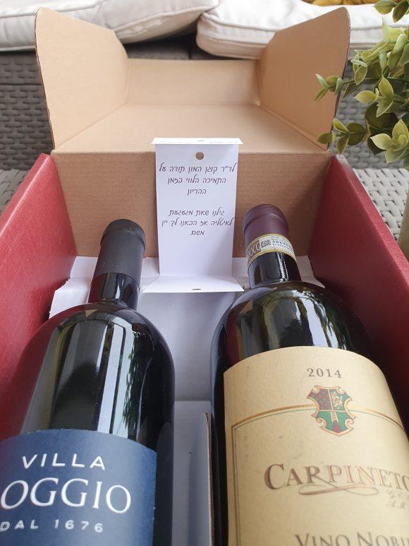 מארז יין זוגי