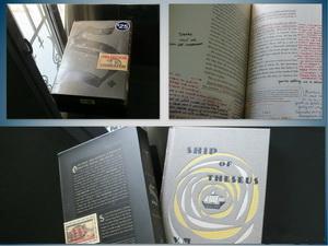 عکسهای کتاب
