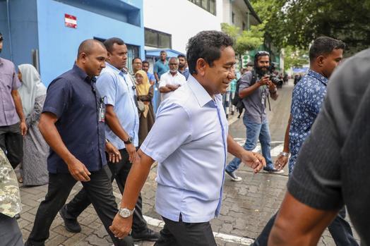 Maldives presidential election