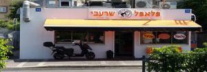 פלאפל שרעבי - תל אביב