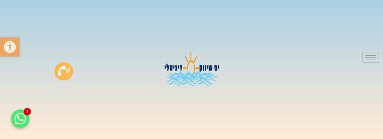ים שיווק דיגיטלי