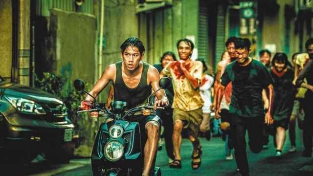 The Sadness: Bloody zombie film about a virus outbreak in Taiwan - World  Today News
