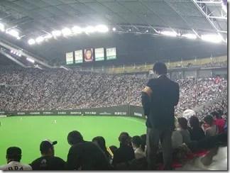 日本シリーズ 第3戦 札幌ドーム