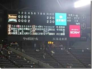 吉井さんから逆転勝利!