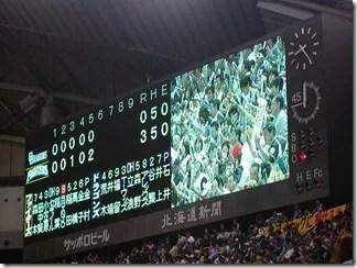 D0-3F 日本シリーズ 第4戦
