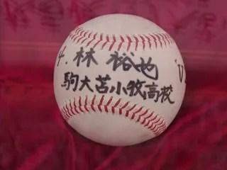 駒大苫小牧 野球部 甲子園優勝