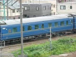 P1110637