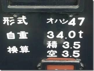 P1120801
