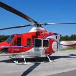 石狩湾新港にある札幌市消防局の石狩ヘリポート