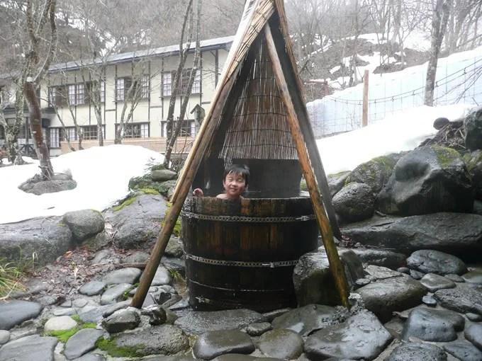 青荷温泉の紹介