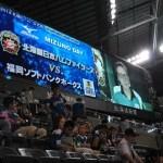 ○ 2014.07.13 H1-5F WE LOVE HOKKAIDO