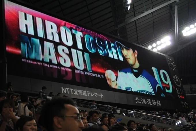 WE LOVE HOKKAIDO 札幌ドーム