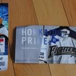 ○ 2012.8.18 M1-2F 札幌ドーム ダイヤモンドシート&サインボールゲット