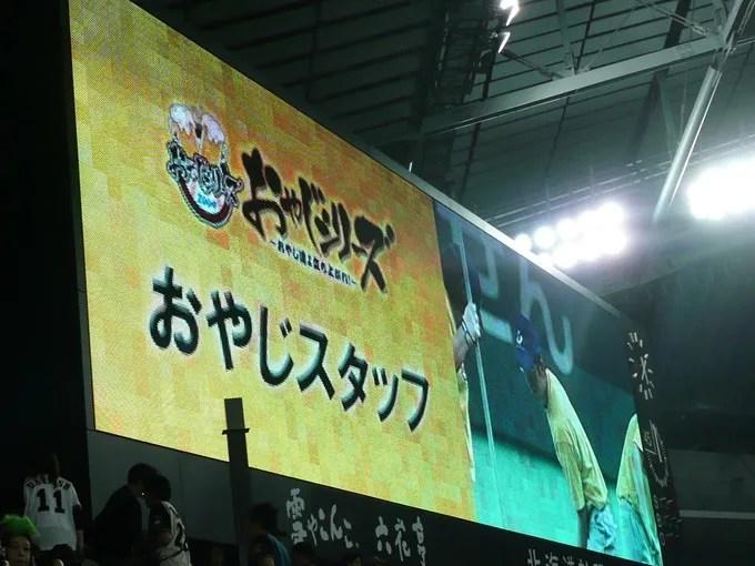 おやじシリーズ 2009