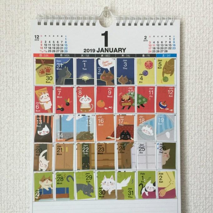 白暦(ホワイトカレンダー)