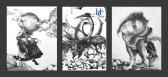 15 березня у відділі мистецтв ОУНБ ім. Д.Чижевського відбулася зустріч, присвячена пам'яті нашого земляка, видатного художника-графіка Володимира Кир'янова.  Фото Ігоря Демчука