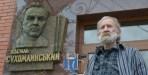 Заходи до 100-річчя з Дня народження В.О.Сухомлинського. Кіровоградщина. Фото Ігоря Демчука.