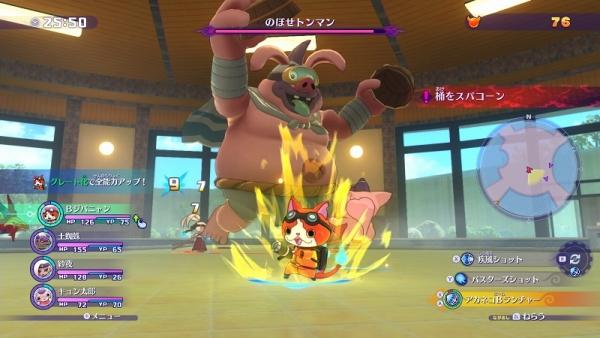 Entdeckt im Level-5-Spiel Yo-kai Watch 4++ neue Bereiche