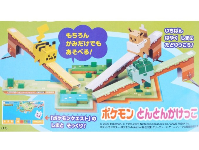 Das Foto zeigt Pikachu, Evoli und Bisasm in einer kleinen Labo-Stadt. Die Pokémon stehen auf Brücken.