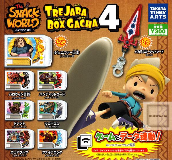 Das Bild zeigt eine Werbung zum Snack World-Merchandise.
