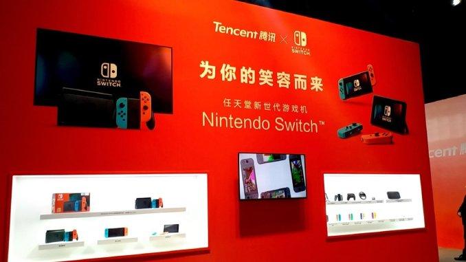 Das Bild zeigt eine Nintendo Switch-Präsentationswand von Tencent in China