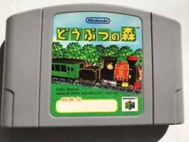 Das Bild zeigt eine N64-Karte. Bei dieser handelt es sich um das erste Animal Crossing-Videospiel.  Das ist wissenswert.