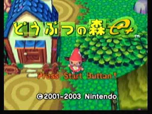 Das Bild zeigt den Beginn von Doubutsu no Mori e+. Diese Version wurde nur in Japan veröffentlicht. Es handelt sich um die erneut ins japanische übersetzte westliche Version des ersten Animal Crossing. Das ist wissenswert.