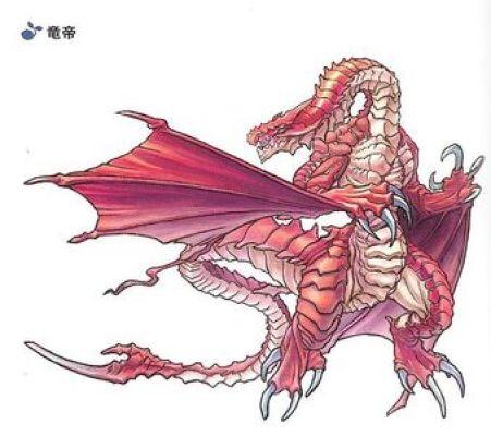Das Bild zeigt den Drachenlord, einen der drei möglichen Entgegner in Trials of Mana. Er sieht aus wie ein roter Drachen.