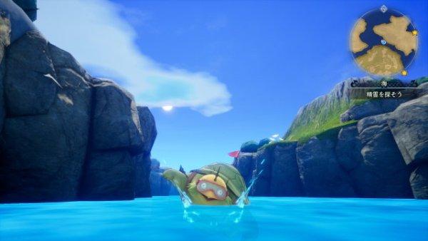 Das Bild zeigt einen Vuscav, wie er das blaue Meer überquert. Es ist eins der beiden Reittiere aus Trials of Mana.