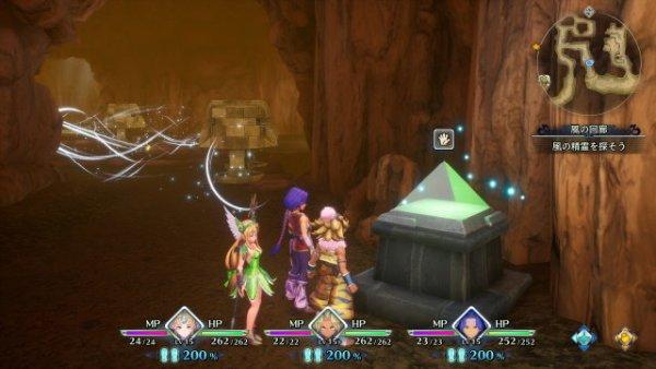 Das Bild zeigt die drei Hauptcharaktere, welche vor einem Schalter in Trials of Mana stehen. Im Hintergrund ist eine Windböe zu sehen.