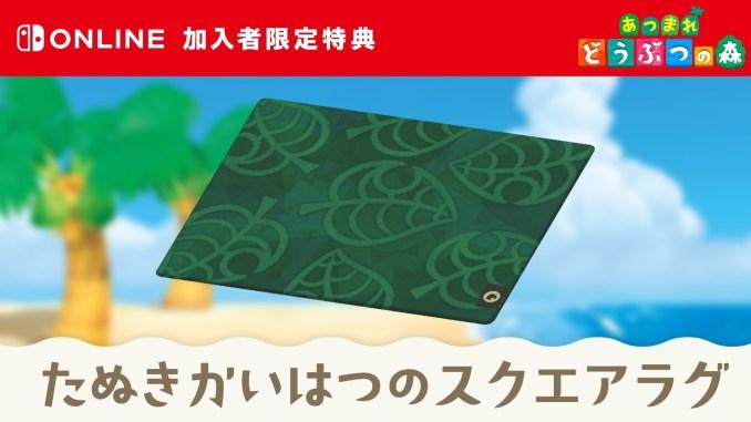 Dieses Bild zeigt eine Belohnung für Online-Abos.