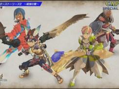 """Das Bild zeigt die Folie zu """"Monster Hunter Stories 2: Wings of Ruins""""."""