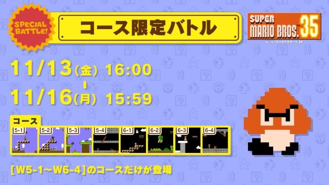 """Das Bild zeigt die Daten des neuen Events in """"Super Mario Bros. 35""""."""