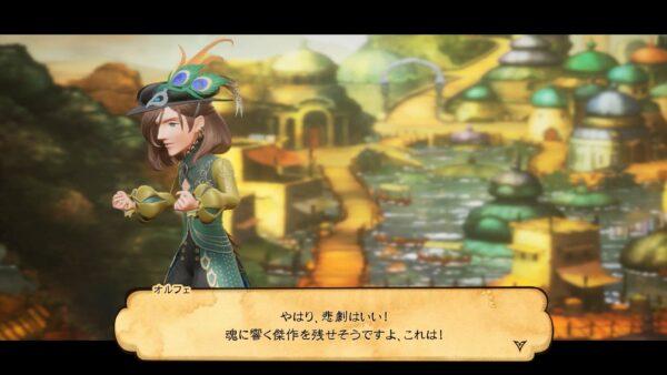 """Das Bild zeigt ein Szene aus dem Spiel """"Bravely Default II"""". Man sieht die unterschiedlichsten Charaktere."""