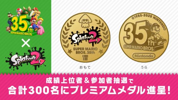 """Das Bild zeigt die Belohnung für 300 Spieler des Splatfest """"Superpilz vs. Superstern""""."""
