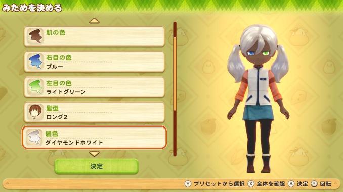 """Das Bild zeigt eine Suene aus dem Spiel """"STORY OF SEASONS: Pioneers of Olive Town""""."""