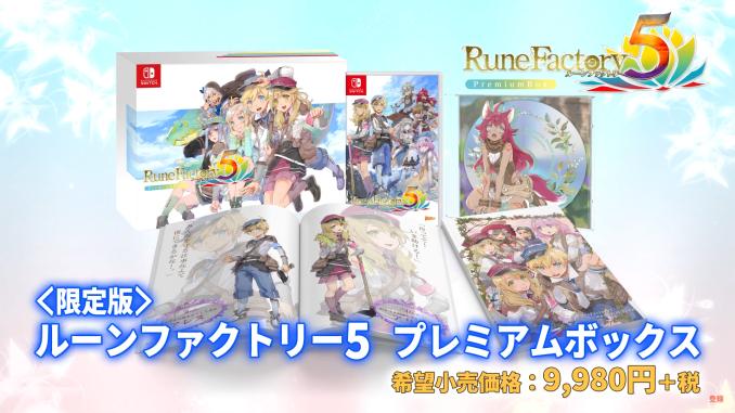 """Das Bild zeigt die japanische Limited Editon von """"Rune Factory 5""""."""