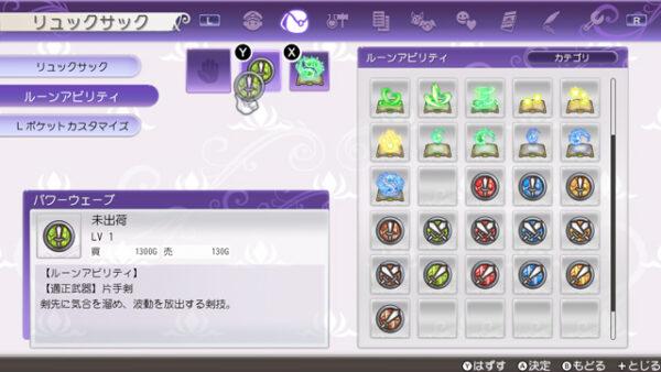 """Das Bild zeigt eine Szene aus dem Spiel """"Rune Factory 5""""."""