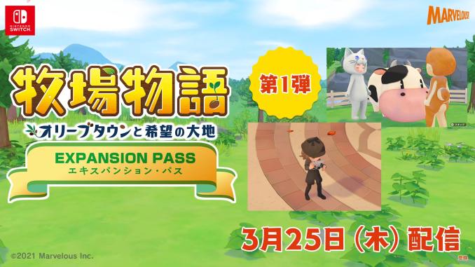 """Das Bild zeigt das japanische Logo der ersten Erweiterung des Erweiterungspasses von """"Story of Seasons: Pioneers of Olive Town""""."""